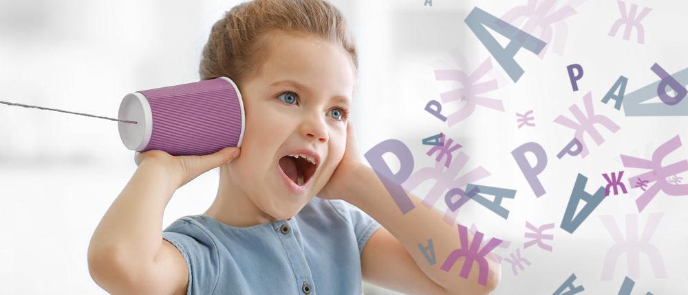 Почему не все дети могут «перерасти» нарушения речи? - Нейроцентр
